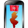 Der Weg ins mobile Internet von Tunesien ist ein Hürdenlauf